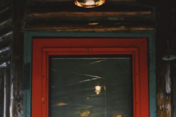 Front door and light